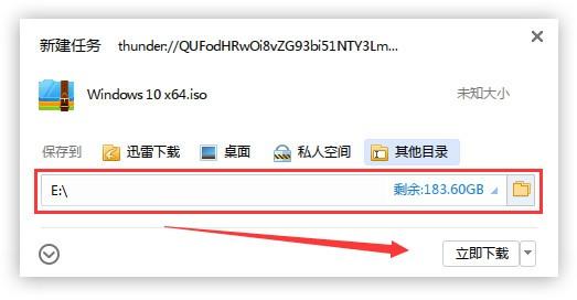 windows10官方专业版