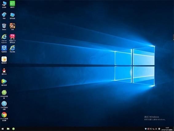 windows10系统下载