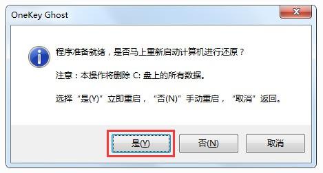 windows10专业版系统下载1