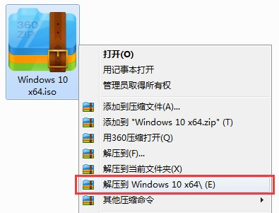 windows10官方专业版1