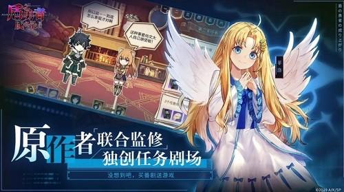 盾之勇者成名录浪潮手游官网下载苹果版