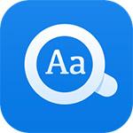 欧路词典电脑免费版