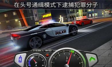 最高时速-极速对决中文版IOS版