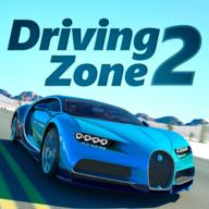 汉化驾驶区2:赛车模拟器中文版