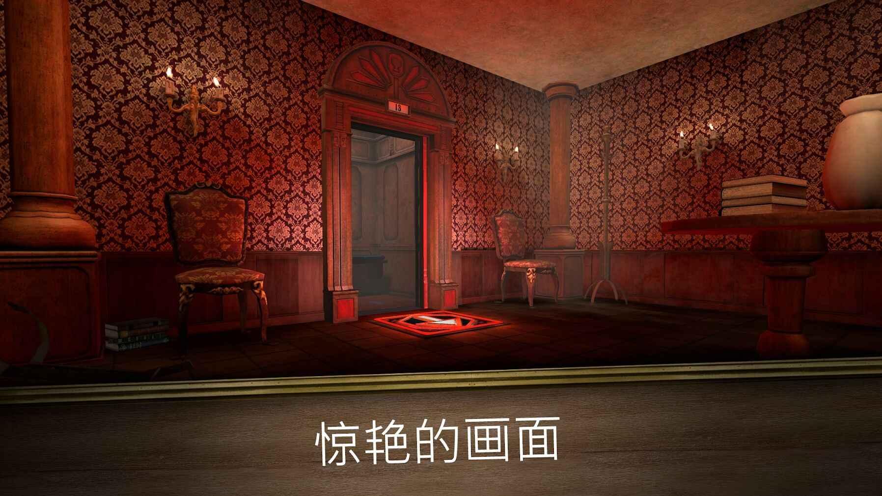鬼修女3迷宫:无尽逃亡中文版苹果版
