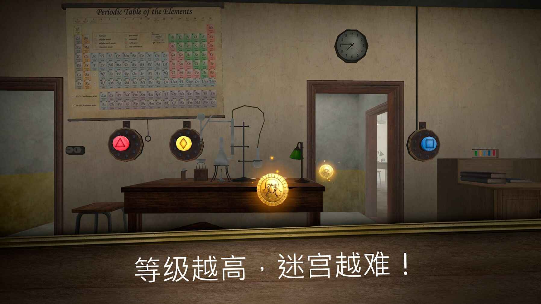 鬼修女3迷宫:无尽逃亡中文版IOS版