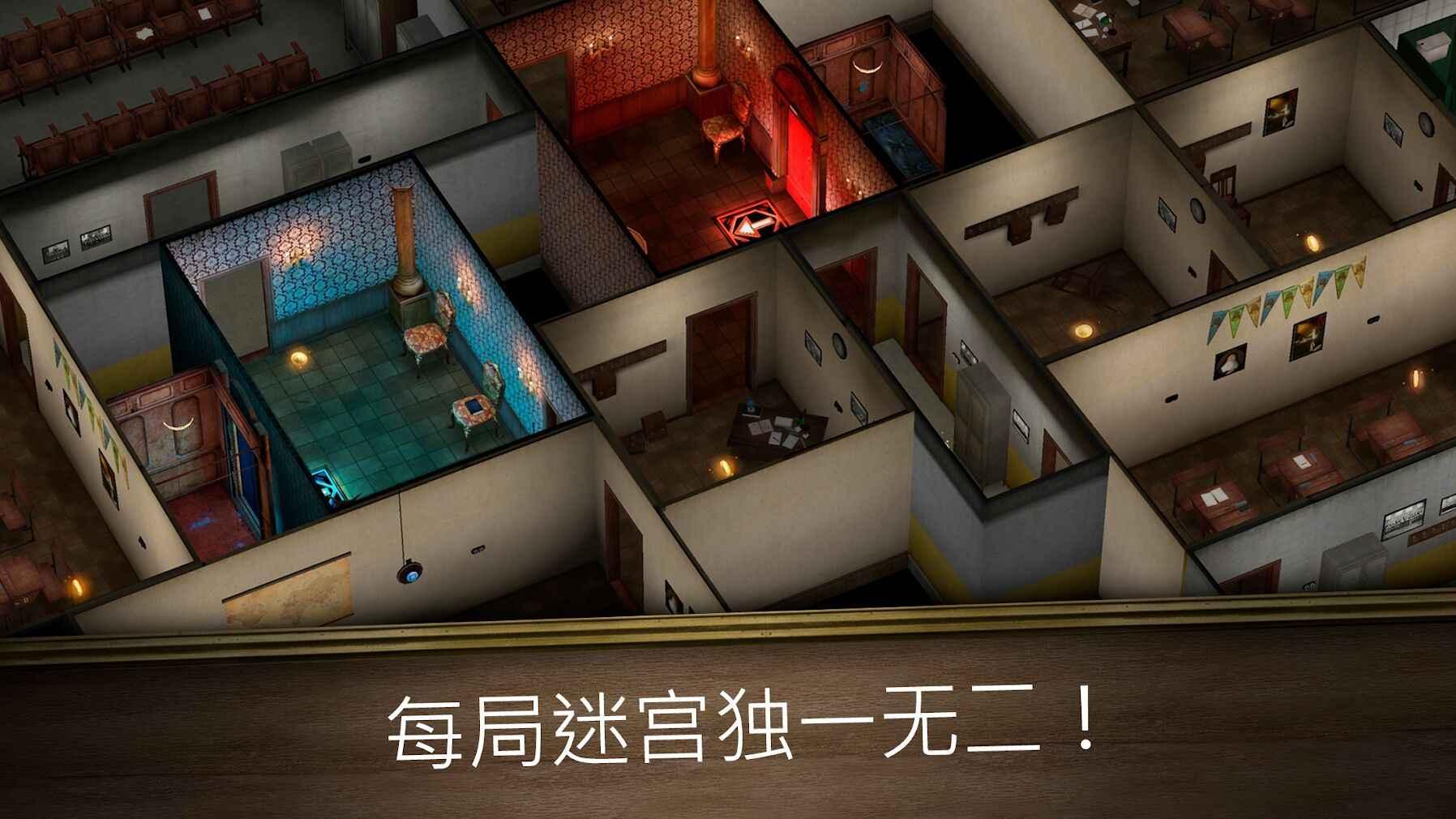 鬼修女3迷宫:无尽逃亡中文版安卓下载
