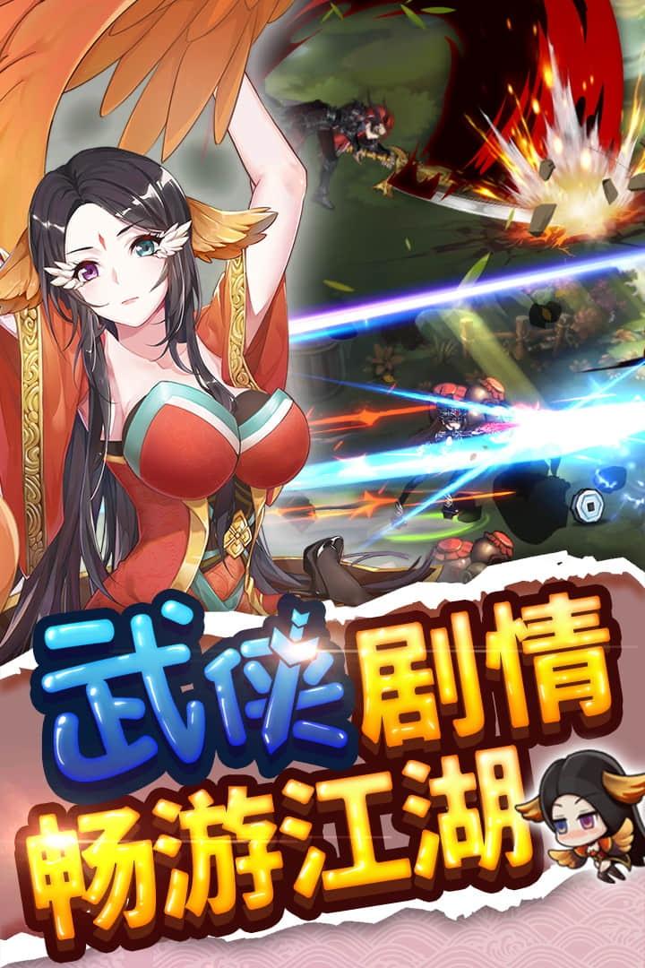 绅士江湖最新版苹果版
