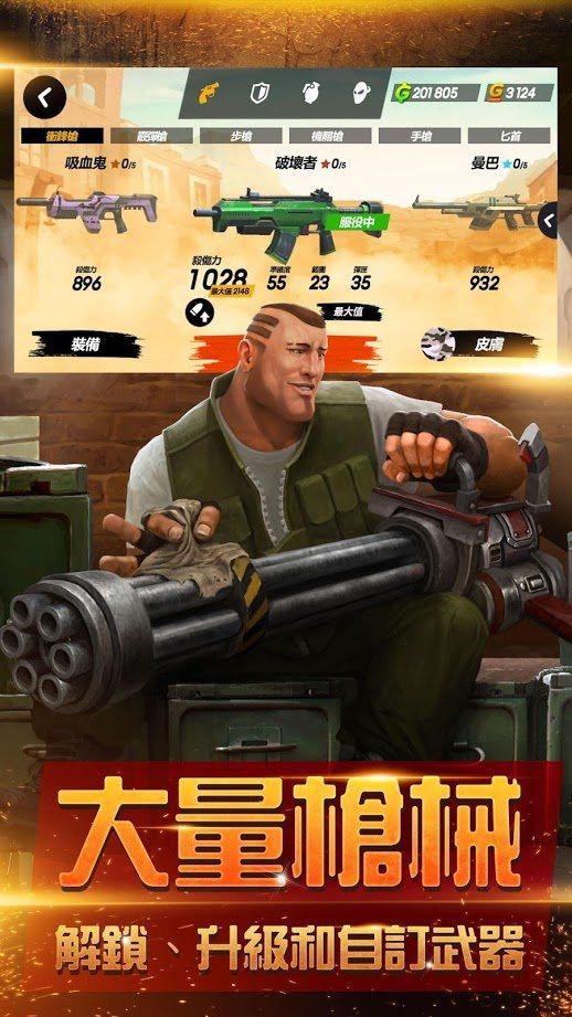 爆裂枪战中文版下载