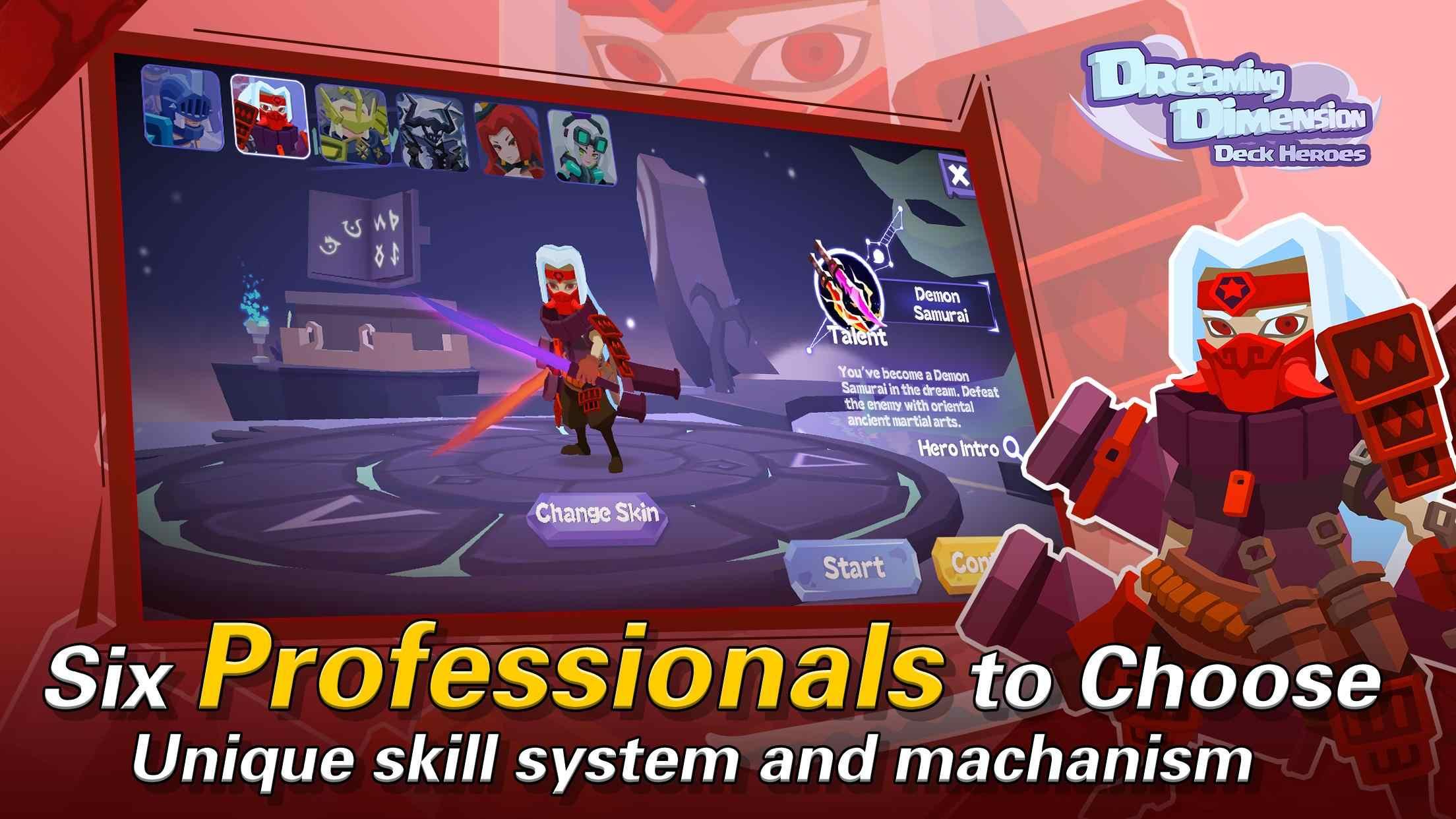 梦境:甲板英雄最新版苹果版