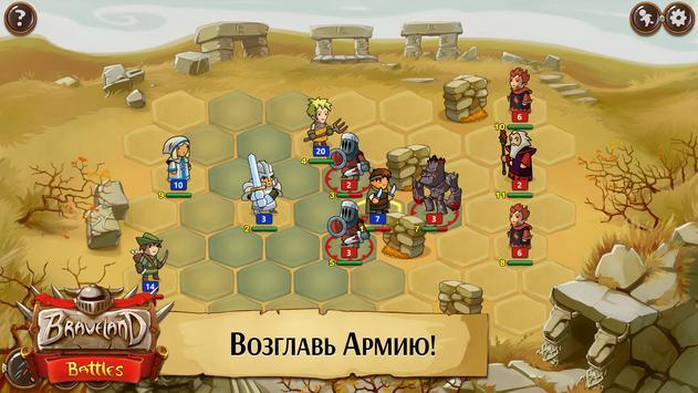 勇者大陆:英雄最新版安卓版