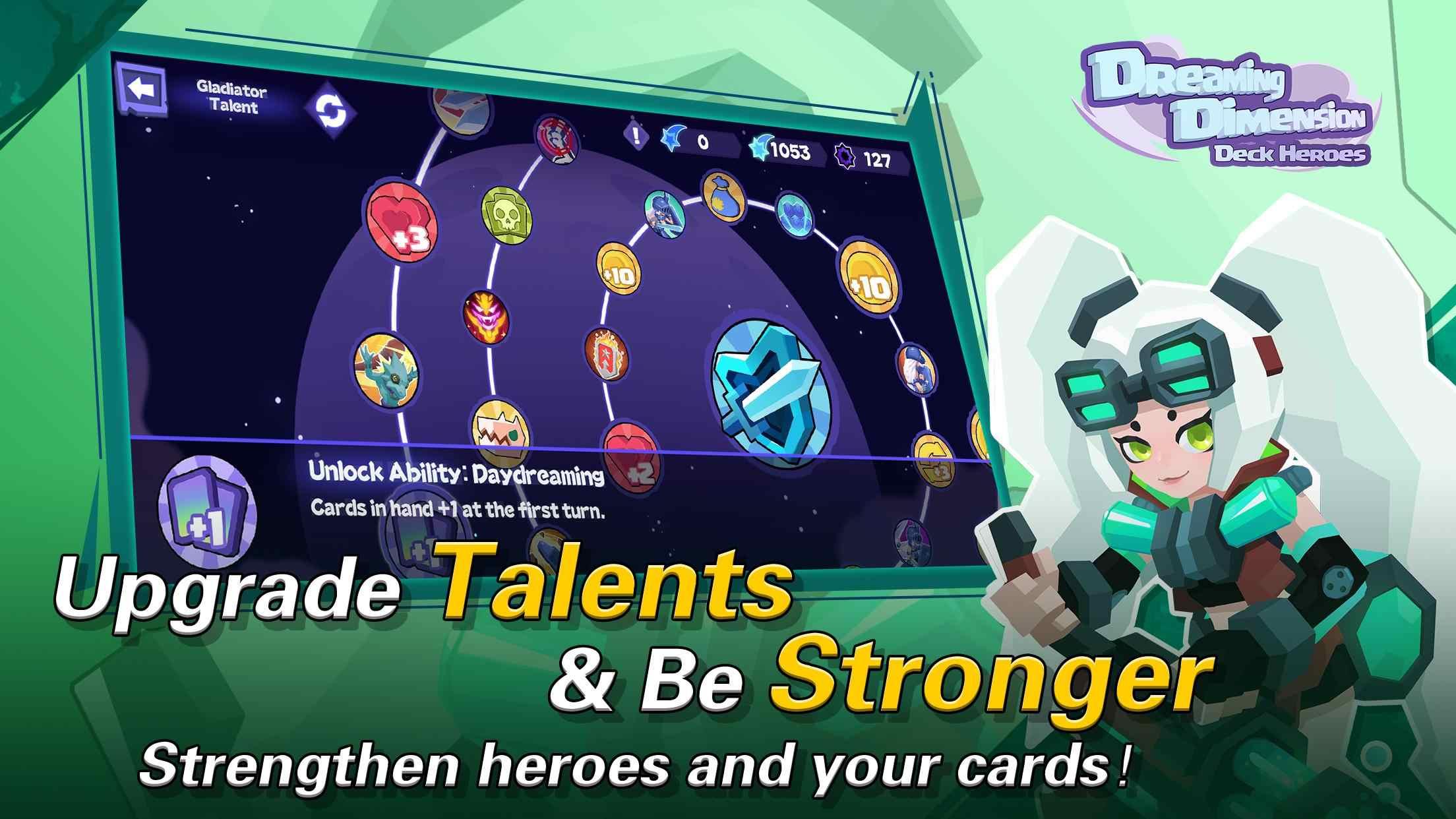 梦境:甲板英雄最新版安卓版
