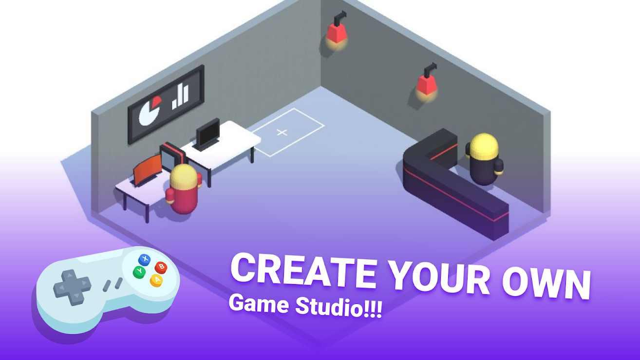 游戏创作工作室中文版安卓下载