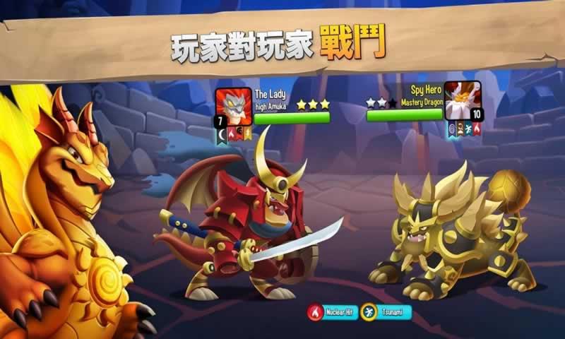 龙之国度最新版安卓版