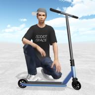 滑板空间最新版