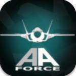 武装空军中文版