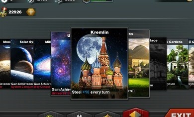 世界征服者3破解版IOS版