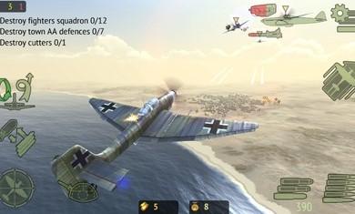 二战战机:空中混战最新版苹果版