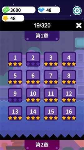疯狂传送门中文版苹果版