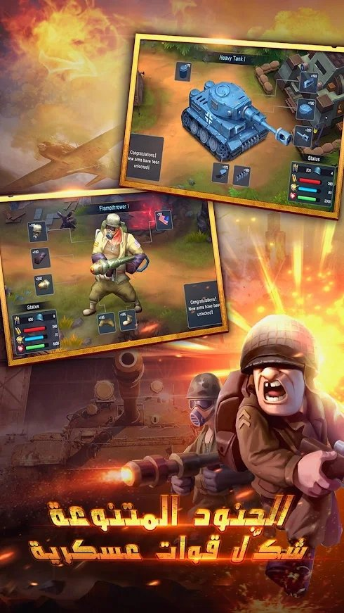 口袋里的战争:将军最新版苹果版