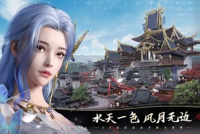 幻世九歌最新版安卓下载