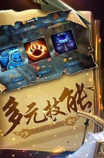 幻想小勇士最新版IOS版