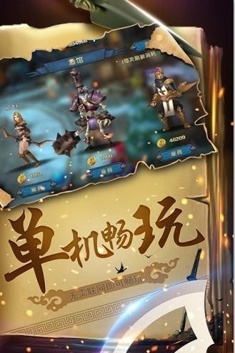 幻想小勇士最新版安卓版