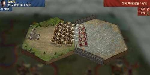 帝国军团罗马破解版苹果版